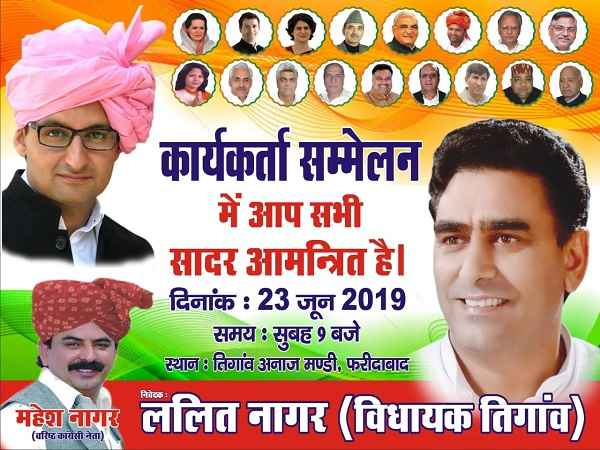 lalit-nagar-poster-avtar-bhadana-photo-gayab-23-june-2019
