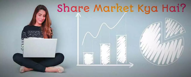 demat-account-in-share-market