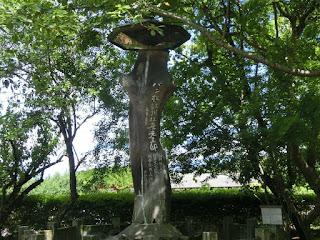 パン祖江川坦庵先生邸の碑