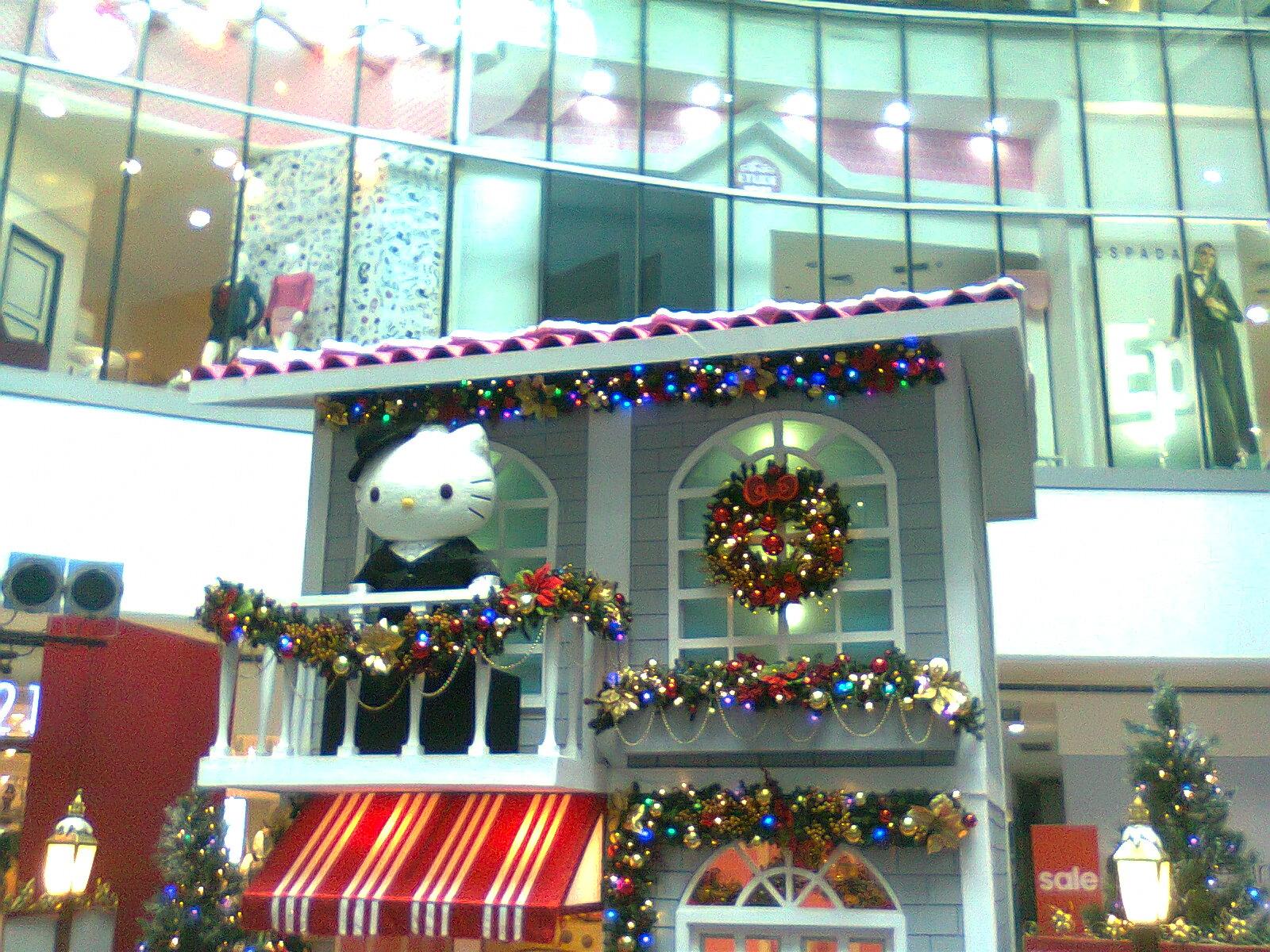 Butterfly Cake Shop Hk