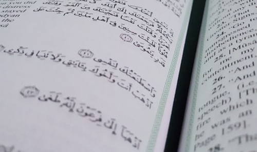 Hugeneed | Islamic book