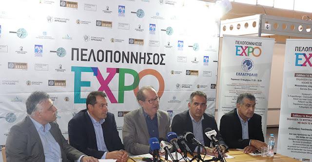 """Την Τετάρτη 13 Νοεμβρίου ξεκινάει στην Τρίπολη η έκθεση """"Πελοπόννησος Expo 2019"""""""