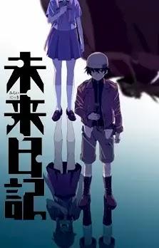 جميع حلقات الأنمي Mirai Nikki مترجم