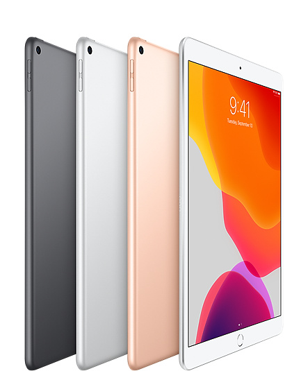 The new iPad Air could be cheaper but more capable than its predecessor.