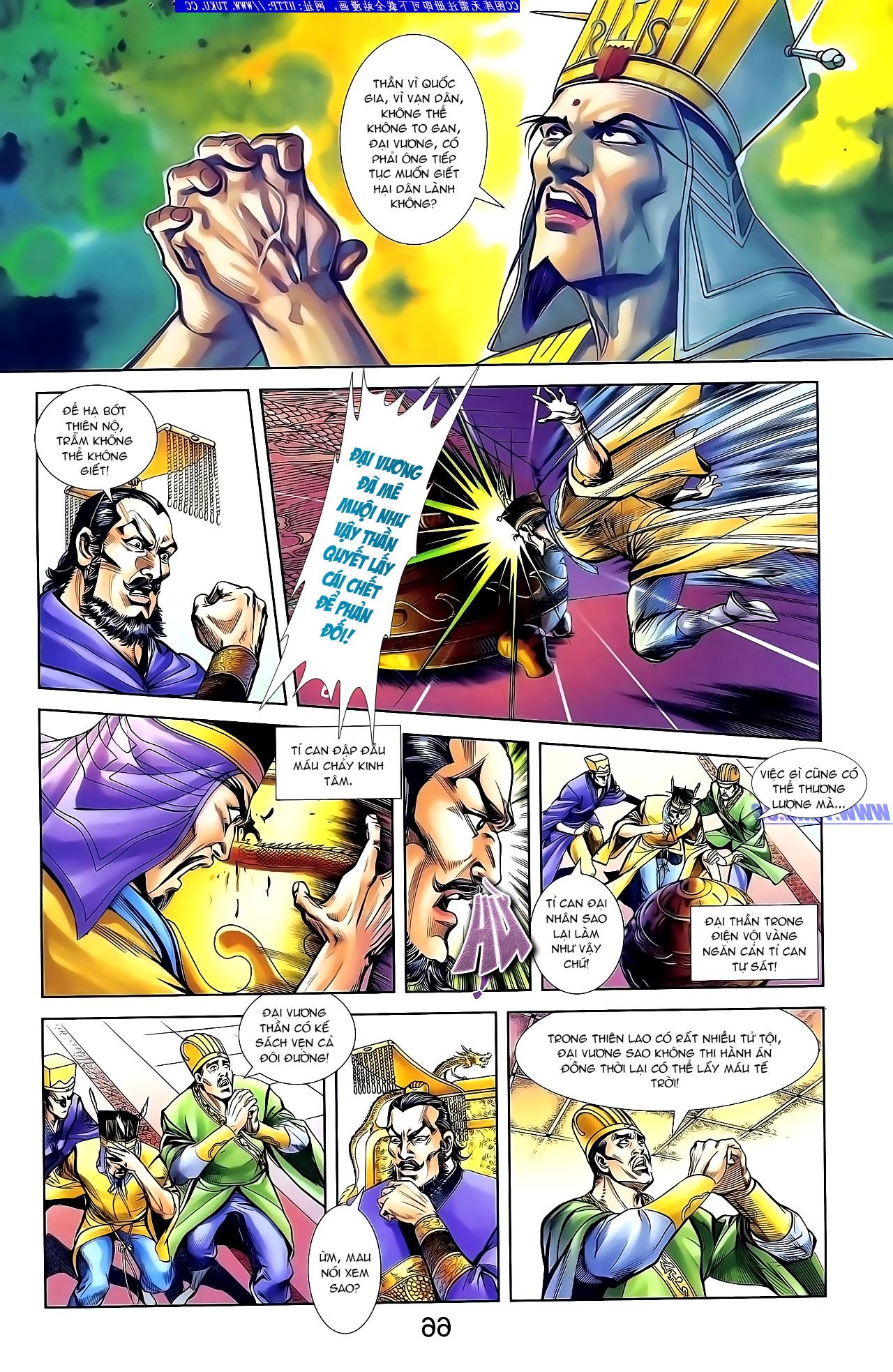 Cơ Phát Khai Chu Bản chapter 134 trang 19