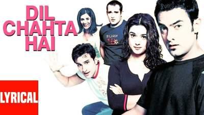 Dil Chahta Hai 2001 Hindi Full Movies Free Download 480p HD