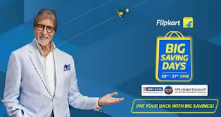 The first big sale on Flipkart after the lockdown ... offers