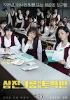 MOVIE: Samjin Company English Class (2020)