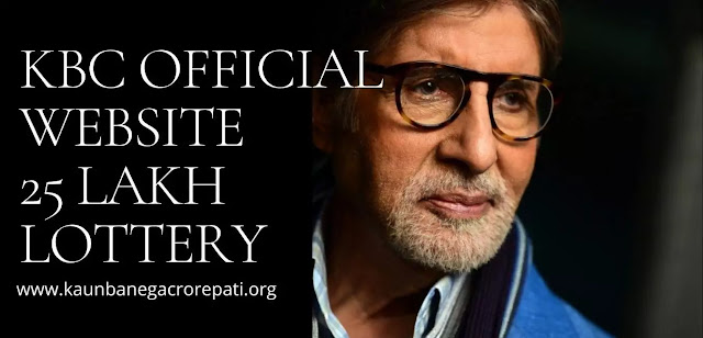 KBC official website lottery of 25 lakh