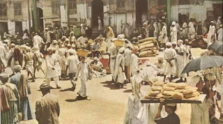 a oldest photo of Makkah Hajj