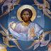 ΚΥΡΙΕ ΙΗΣΟΥ ΧΡΙΣΤΕ ΕΛΕΗΣΟΝ ΜΕ!!!!«Προσδοκώ Ανάστασιν νεκρών και ζωήν του μέλλοντος αιώνος»!!!!Πως θα είναι τα «νέα» σώματα ΤΩΝ ΑΝΘΡΩΠΩΝ ΜΕΤΑ ΤΗΝ ΑΝΑΣΤΑΣΗ!!!!