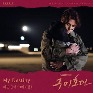 MIYEON (미연) MY DESTINY
