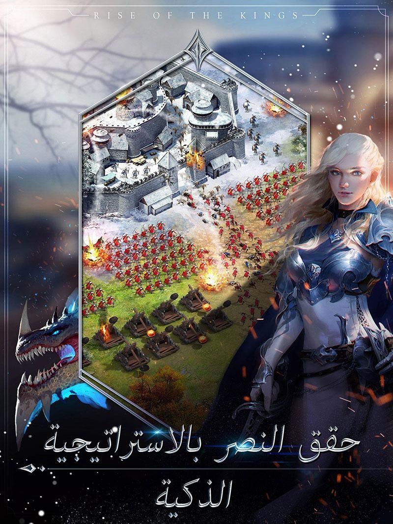 لعبة غضب السلطان