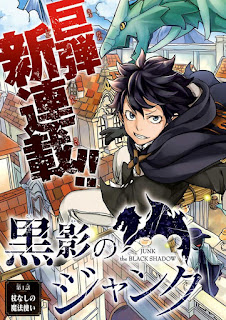 Junk the Black Shadow chapter 3 Bahasa Indonesia