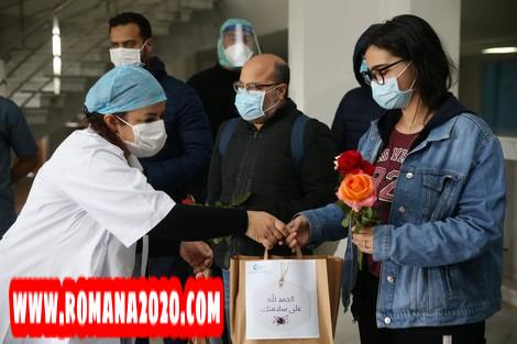 أخبار المغرب التعافي من فيروس كورونا المستجد covid-19 corona virus كوفيد-19 يفوق الوفيات حوالي 4 مرات