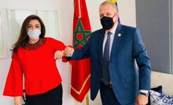 """الرئيس الجديد لمجلس النواب الكولومبي يجدد تأكيد """"دعمه الكامل"""" للوحدة الترابية للمغرب"""