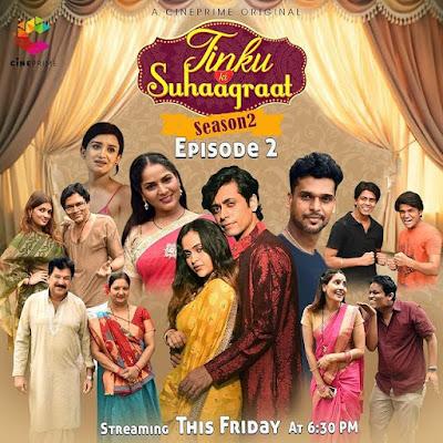 Tinku Ki Suhaagraat Season 2  web series cine prime