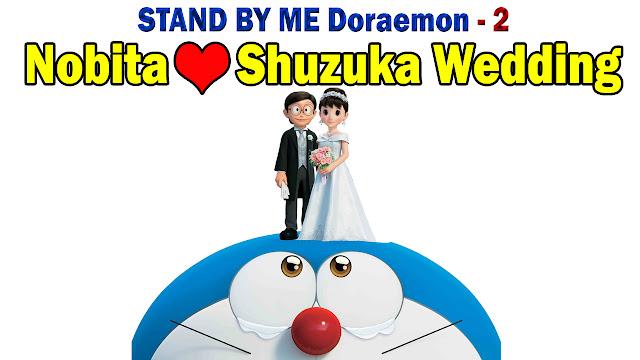होने वाली है नोबिता और शिजुका की शादी    स्टैंड बाय मी डोरेमोन 2 Movie   Nobita and Shizuka Wedding News