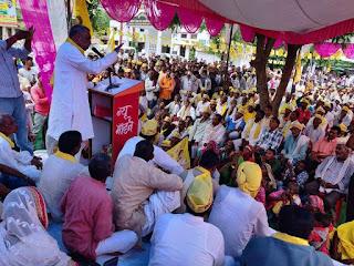 FB_IMG_1568630890952 जनपद आजमगढ़ के मार्टीनगंज तहसील परिसर में एक दिवसीय धरना प्रदर्शन को संबोधित किया गया।