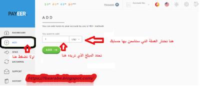 البنك الإلكتروني Payer Bank Arbahpro%2B5