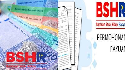 Borang Permohonan Rayuan BSH 2020 Online (Senarai Dokumen)
