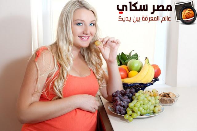 الوجبات الغذائية اللازمة للمرأة الحامل خلال فترة الحمل Diets during pregnancy