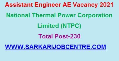 NTPC Assistant Engineer Vacancy 2021 Online Form