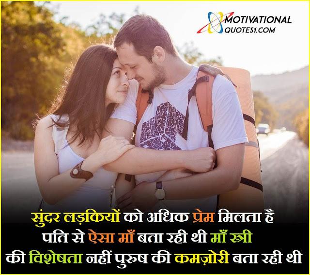 husband wife status sad, husband wife emotional status, husband and wife relationship status, husband wife love status tamil share chat,