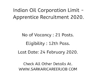 IOCL Requirements 2020   Data Entry Operator Apprentice IOCL Vacancies 2020.