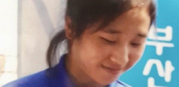 """Јужнокорејска триатлонка се убила након """"злостављања"""" тренерског особља"""