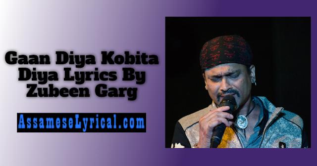 Gaan Diya Kobita Diya Lyrics