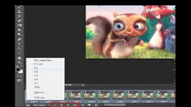 Cara Membuat Animasi Gif di Photoshop