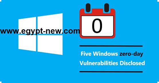 يكشف الباحثون عن خمسة ثغرات أمنية في Windows Zero-day -تسمح للمتسللين بتصعيد الامتيازات