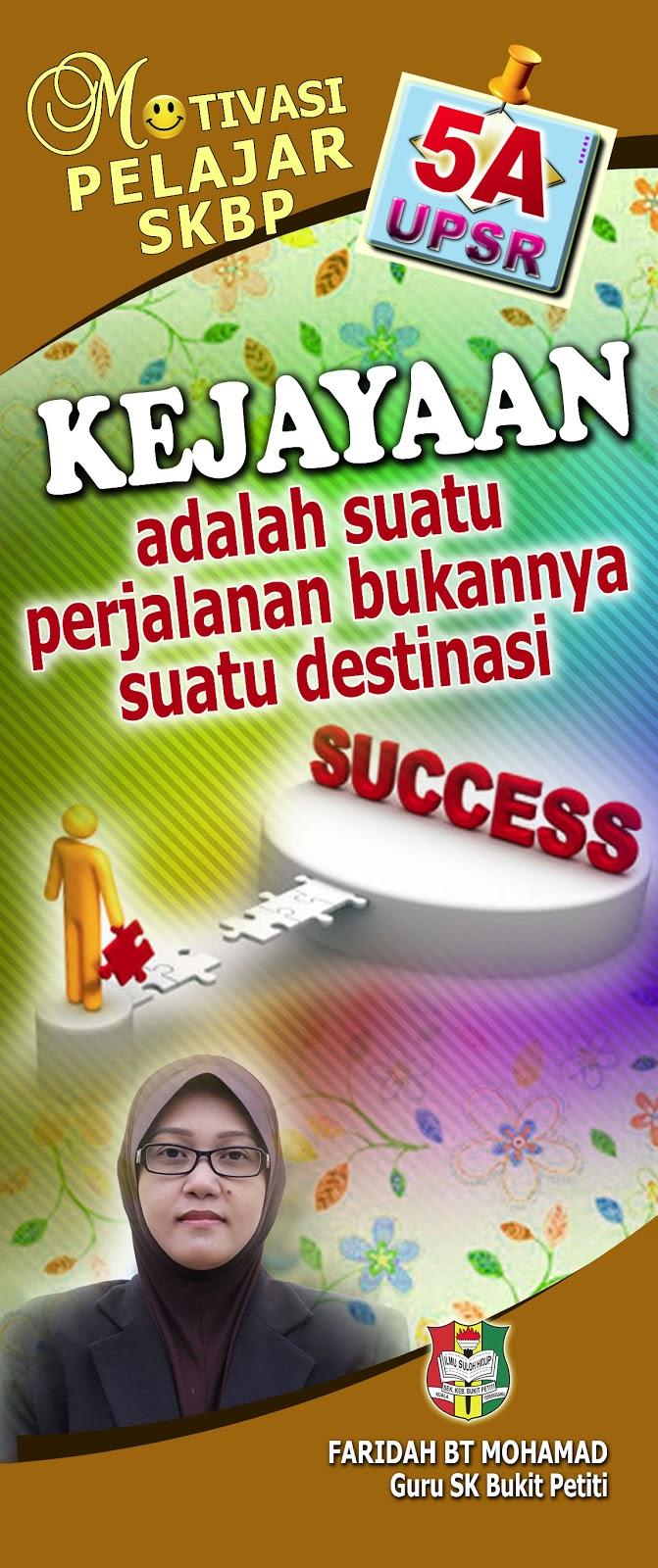 SK BUKIT PETITI  Kuala Terengganu: Banner Motivasi