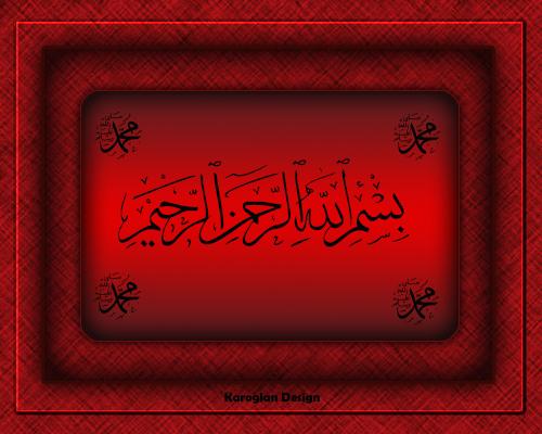 [Resim: besmele-vemuhammed-yazili-islami-resim-w...-de-V7.png]