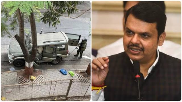 Antilia case Mumbai - NIA found evidence of money transaction in Sachin Vazh's secret diary, printer of threatened letter also seized