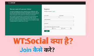 wtsocial_join_now_free