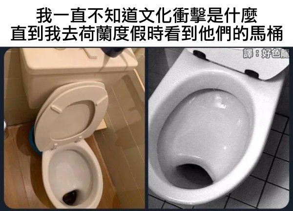 https://1.bp.blogspot.com/-YAXw-VrtJ3Q/YPvyvAscIZI/AAAAAAABEuM/naaoGQY5DyQ5Xk72o8EdgOnT22Bp-EySwCLcBGAsYHQ/s16000/12_toilet.jpeg