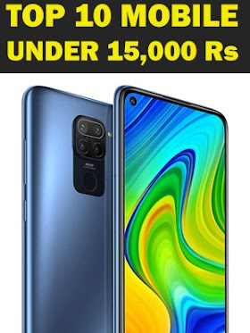 Top10 Best Mobile Under 15,000/- Rupees | Selected Phone 2021