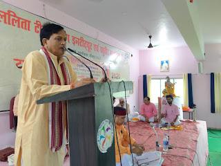 हिंदी से ही समाज को नई दिशा संभव:डॉ.आर.पी.ओझा     #NayaSaberaNetwork