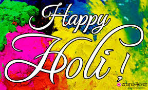 holi greetings in marathi 2017