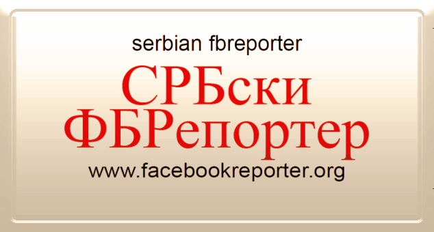 #FBreporter #Mediji #Alternativa #Prekid #Rad
