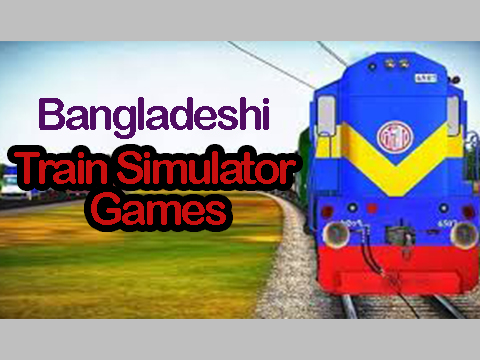 Bangladesh Train Simulator Game ডাউনলোড করুন
