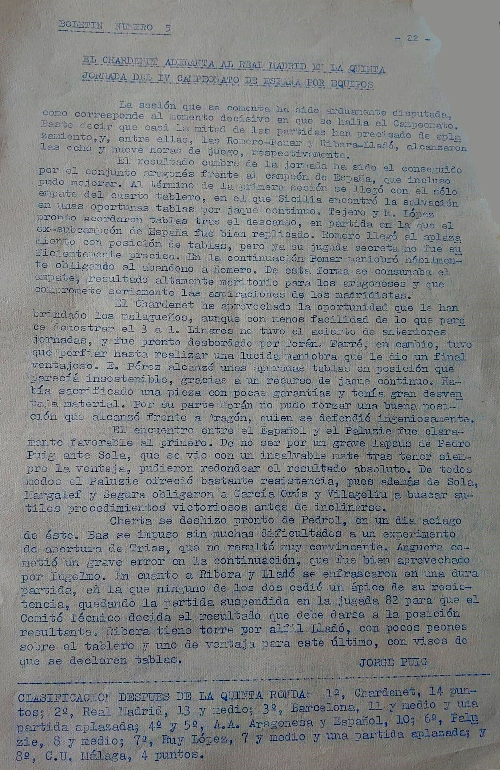 Hojas informativas del IV Campeonato de España por equipos 1960