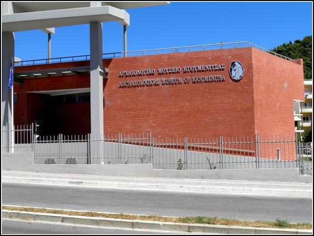 Αρχαιολογικό Μουσείο Ηγουμενίτσας: Τα μουσεία ως κόμβοι πολιτισμού το μέλλον της παράδοσης