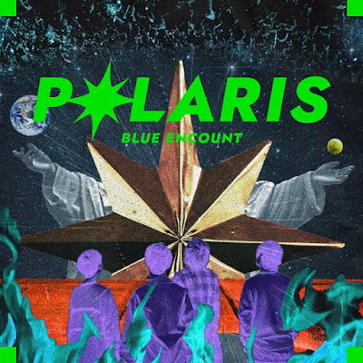 [Lirik+Terjemahan] BLUE ENCOUNT – Polaris