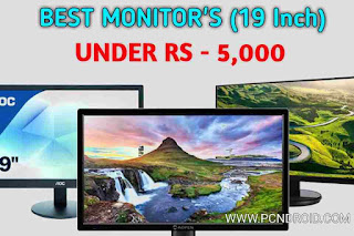 best monitor under 5000, best led monitor under 5000, best monitor under 5000 india, best gaming monitor under 5000, best computer monitor under 5000