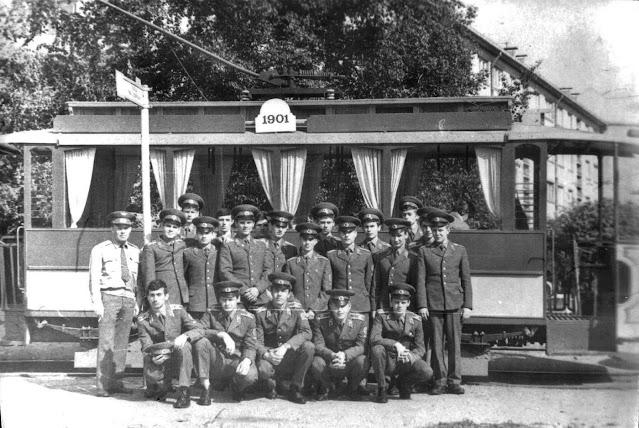 1984 год. Рига. Возле ретро-трамвая