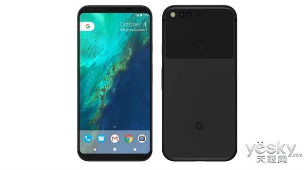 أحدث المعلومات عن هاتف جوجل الجديد Pixel XL 2