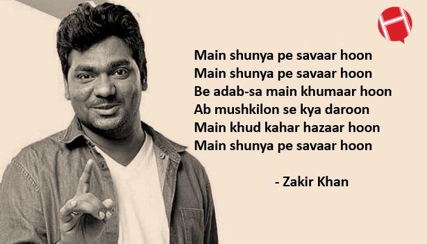 Mein Shunya Pe Savar Hu Poem Lyrics,  मैं शुन्य पर सवार हूँ  Poem By Zakir Khan